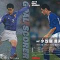 Photos: 日本代表チップス2005GS-06小笠原満男(鹿島アントラーズ)
