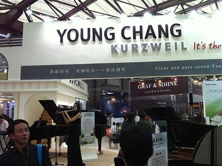 ユンチャンピアノ