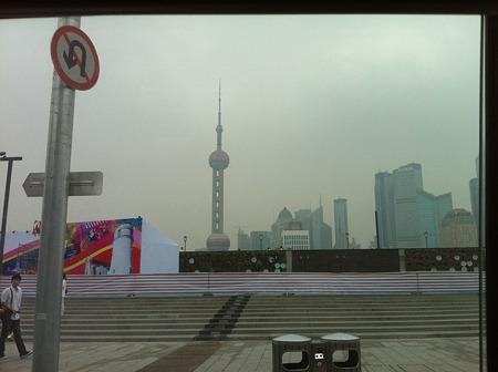 上海中心地