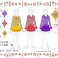 名愛女子制服_k