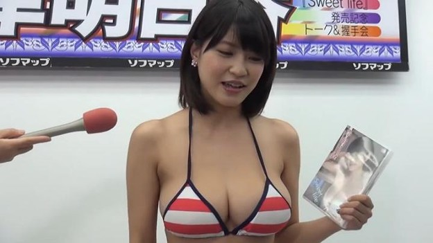 岸明日香ちゃん 7