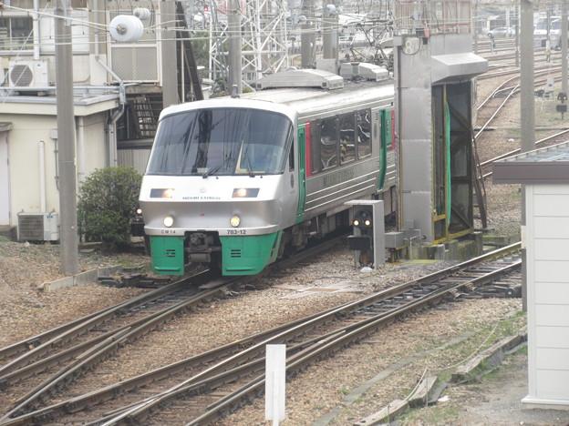 783系列車 4