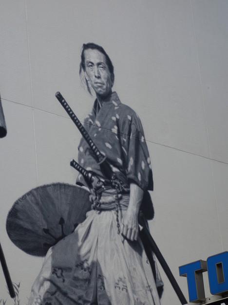 七人の侍・久蔵 (世田谷区成城)