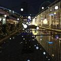 Photos: 12月_東京ドームシティ 1