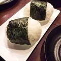Photos: おにぎり(中身は味噌)