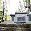 日本開拓民団亡者名録