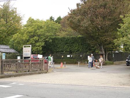 民家園駐車場