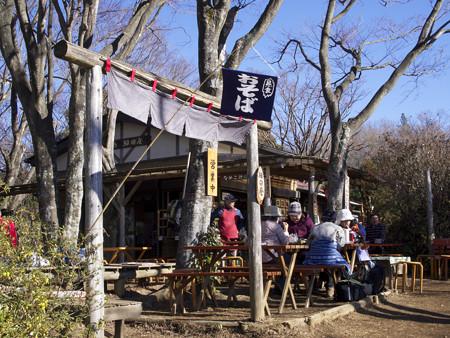 もみじ台の茶店