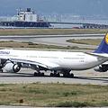 Photos: Lufthansa
