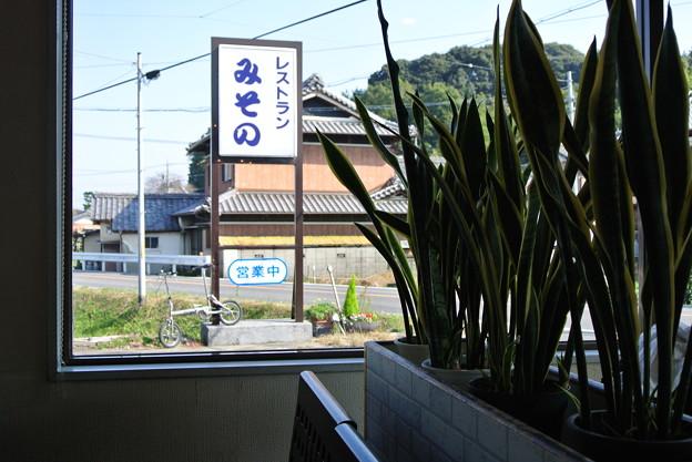 Photos: レストランみその