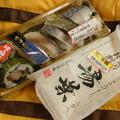 Photos: お買物ピックアップ @三和 上溝店