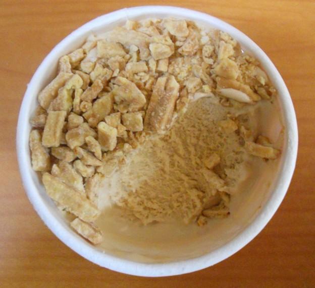 生キャラメルポテトアイスクリーム 2