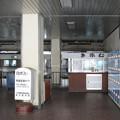 北海道網走市の石北本線網走駅の白ポストと周囲。(2011年)