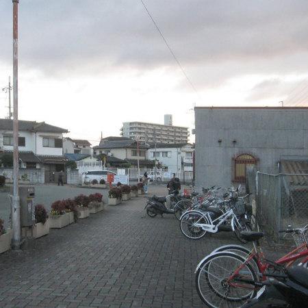 三田本町の