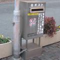 兵庫県三田市の神鉄三田本町駅の白ポスト、向かって左。世界を縛る白ポストが鎖で縛られている。(2014年)