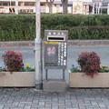 兵庫県三田市の神鉄三田本町駅の白ポスト、だいたい正面。(2014年)