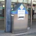 三重県名張市の近鉄名張駅前のいわゆる白ポスト、向かって左。背後に乗車券売場が透ける。(2014年)