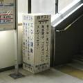 兵庫県西宮市の西宮名塩駅の白ポスト、向かって左。(2015年)