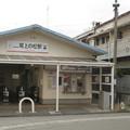 山陽電鉄尾上の松駅。さりげなく白ポストがある。(2015年)