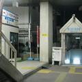 滋賀県草津市の東海道本線草津駅東口北寄りにある白ポストと周囲。(2015年)