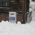 滋賀県長浜市の湖西線永原駅の白ポスト、ほぼ正面から雪山越しに。(2015年)