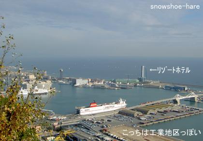 港と地中海が見えた