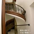 美術館内らせん階段