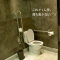 女子トイレ広い!