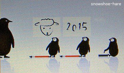 謹賀新年2015年:サウジブログ用