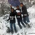 雪の中で楽しそうな男たち