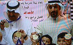 メダルをもらったよ