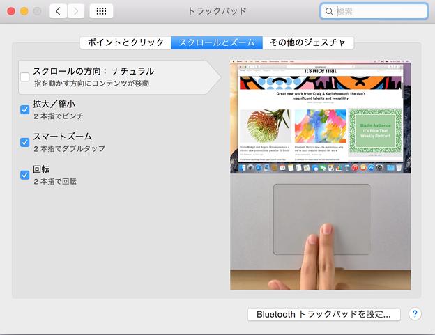 スクリーンショット 2014-11-23 19.50.32
