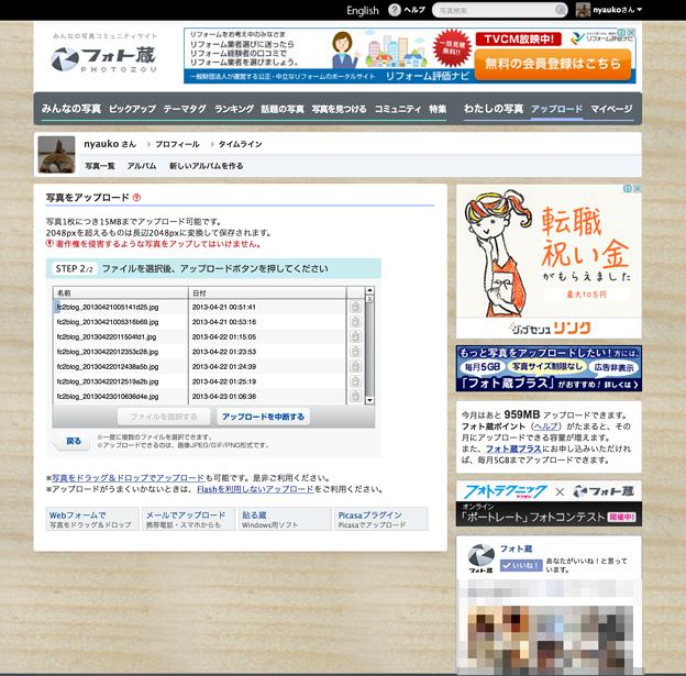 Photos: スクリーンショット_2015-01-15_23_00_10