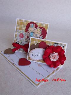 バレンタイン (2)