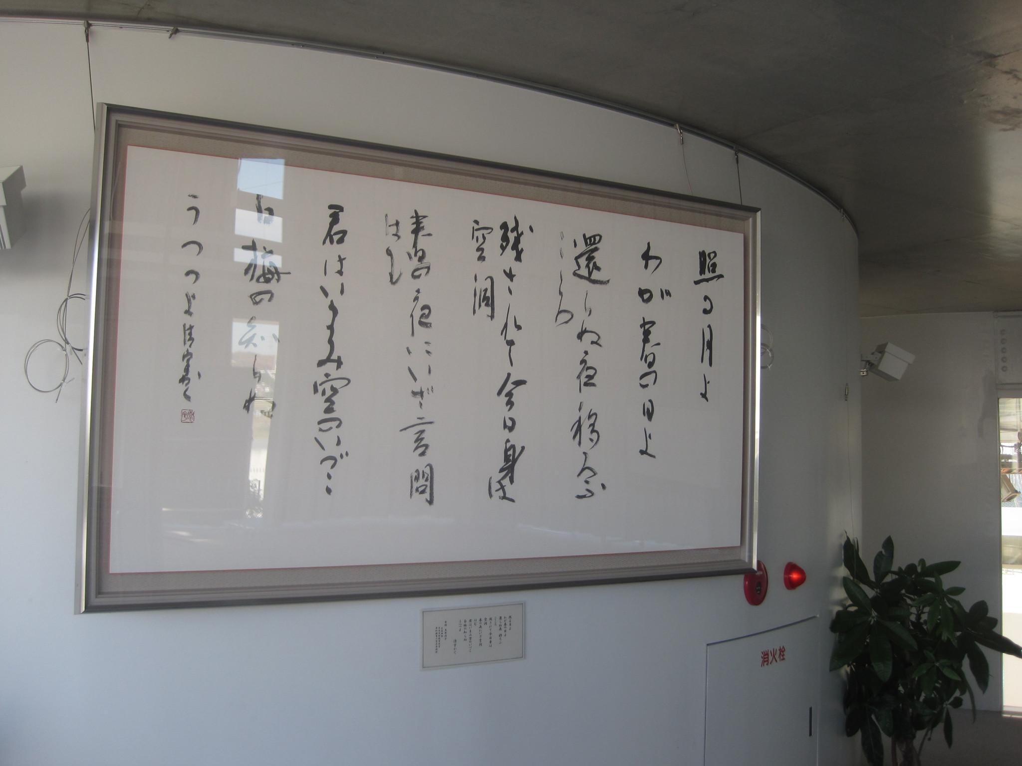 http://art37.photozou.jp/pub/665/259665/photo/215742182_org.v1418470545.jpg