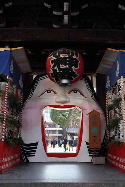櫛田神社三大お多福 弐