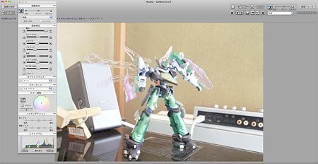 スクリーンショット(2010-09-19 9.56.22)