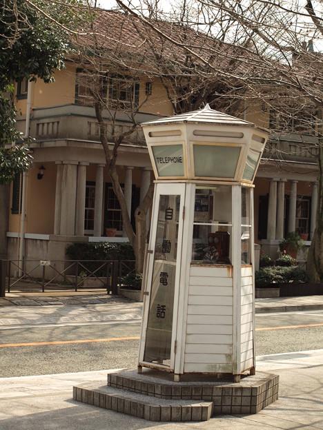 オシャレな電話ボックス