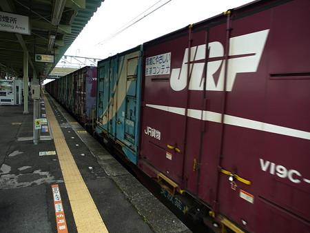 貨物列車(宝積寺駅)4