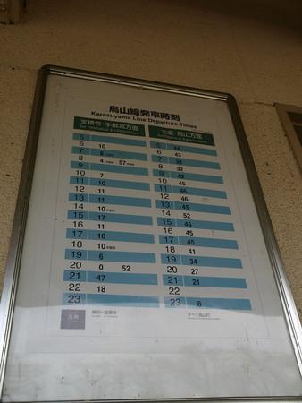 仁井田駅9