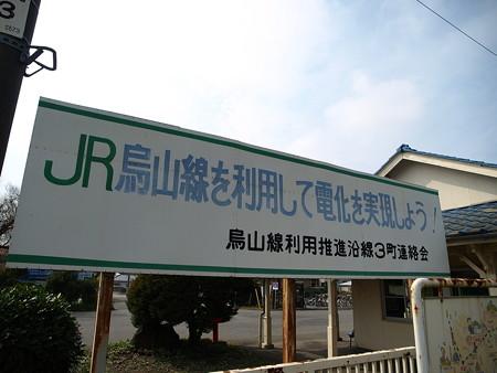 仁井田駅11
