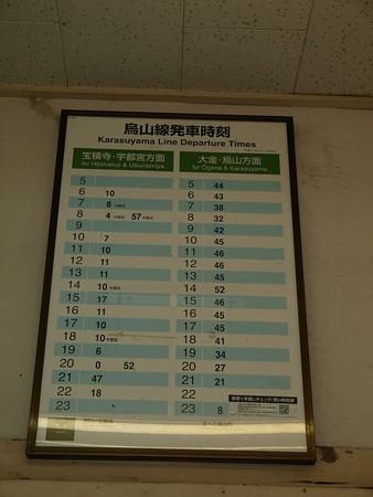 仁井田駅25