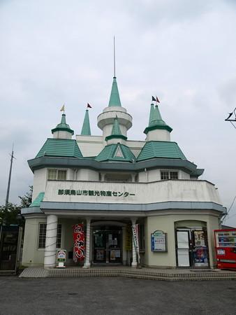 大金駅42