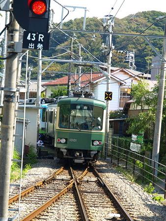 稲村ヶ崎駅10