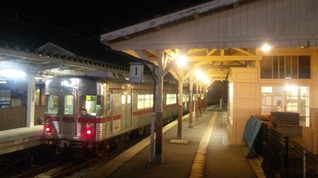 湯田中温泉駅なぅ