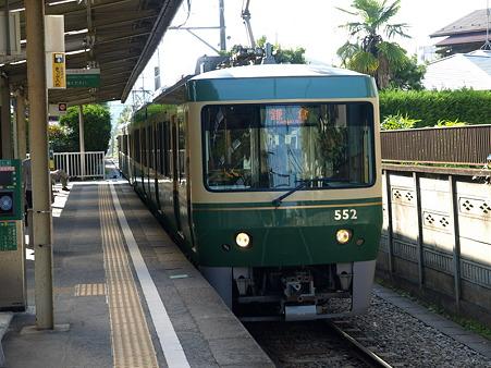 和田塚駅16