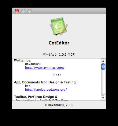 20100707_coteditor