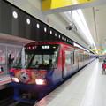 写真: 西鉄妖怪ウォッチ電車
