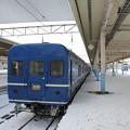 Photos: 青森駅