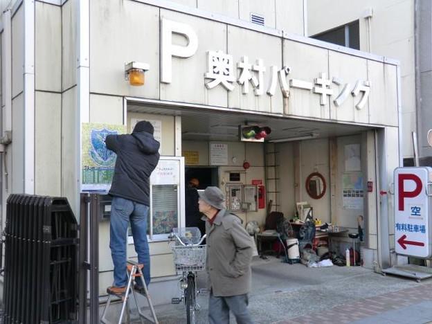 写真: 110226tochigi021